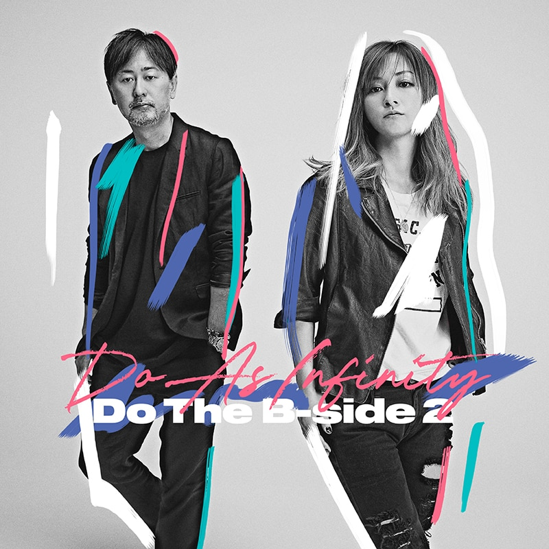 「Do The B-side 2」