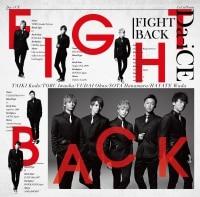 FIGHT BACK ※初回盤A