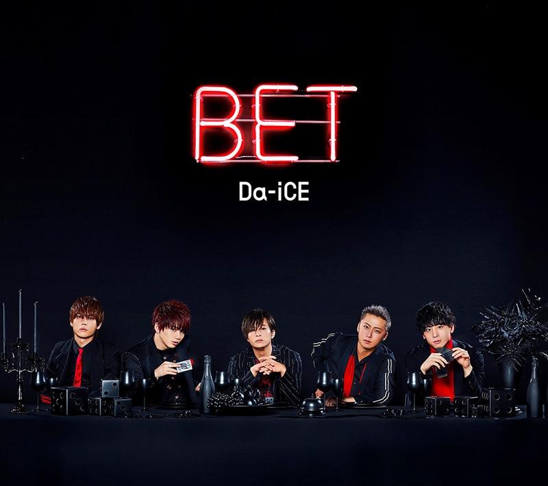 『BET』【初回限定盤A(BLACK盤)】