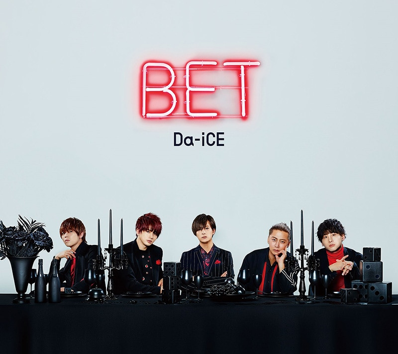 『BET』【初回限定盤B (WHITE盤)】