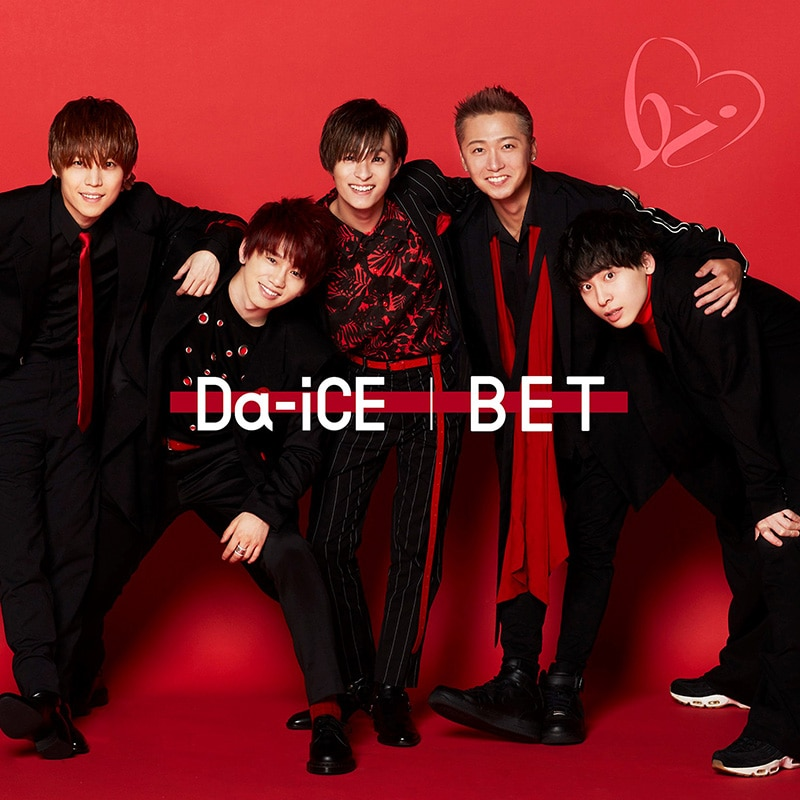 『BET』【ファンクラブ限定盤 (a-i盤)】