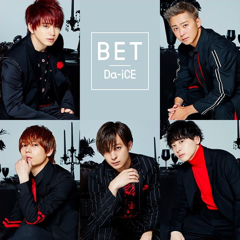 『BET』【mu-moショップ限定盤】