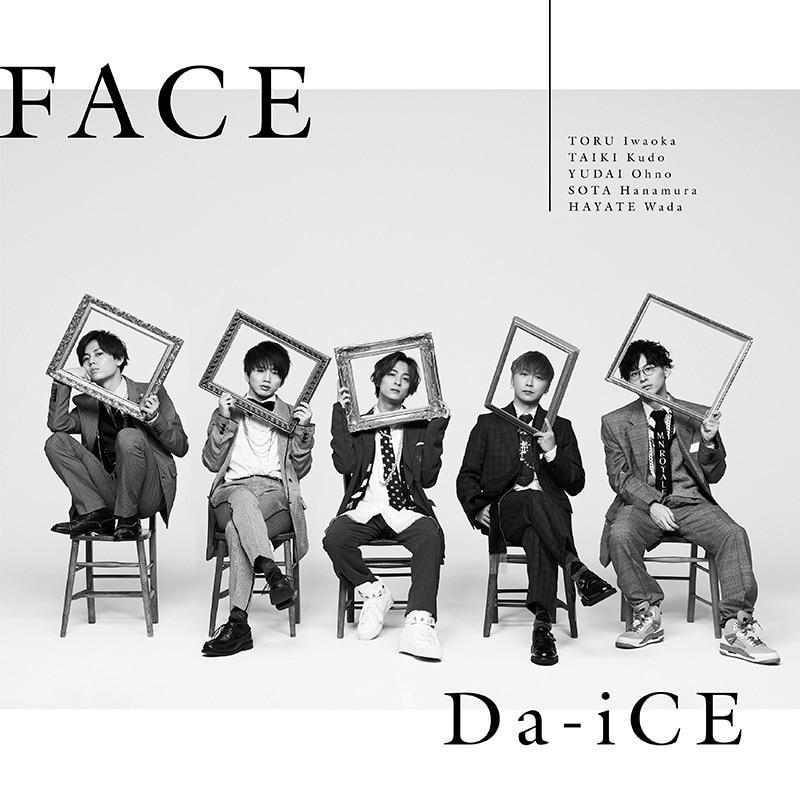 『FACE』【初回盤B】