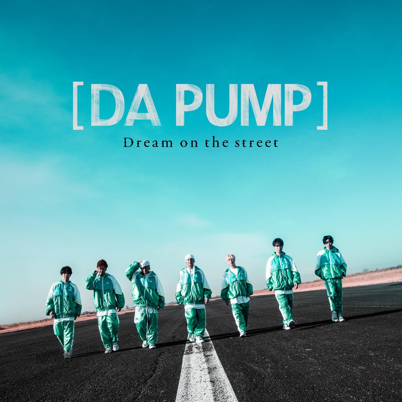 「Dream on the street」(Type-D 通常盤)