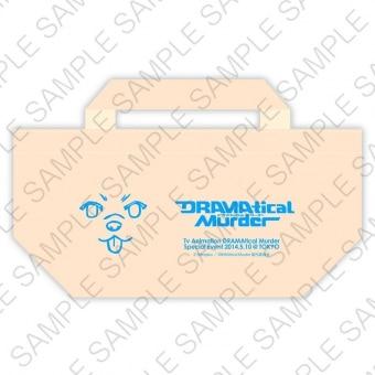 TVアニメ『DRAMAtical Murder』ミニトートバッグ