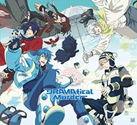 DRAMAtical Murder Blu-ray BOX 【初回生産限定盤】