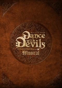 ミュージカル「Dance with Devils」 パンフレット