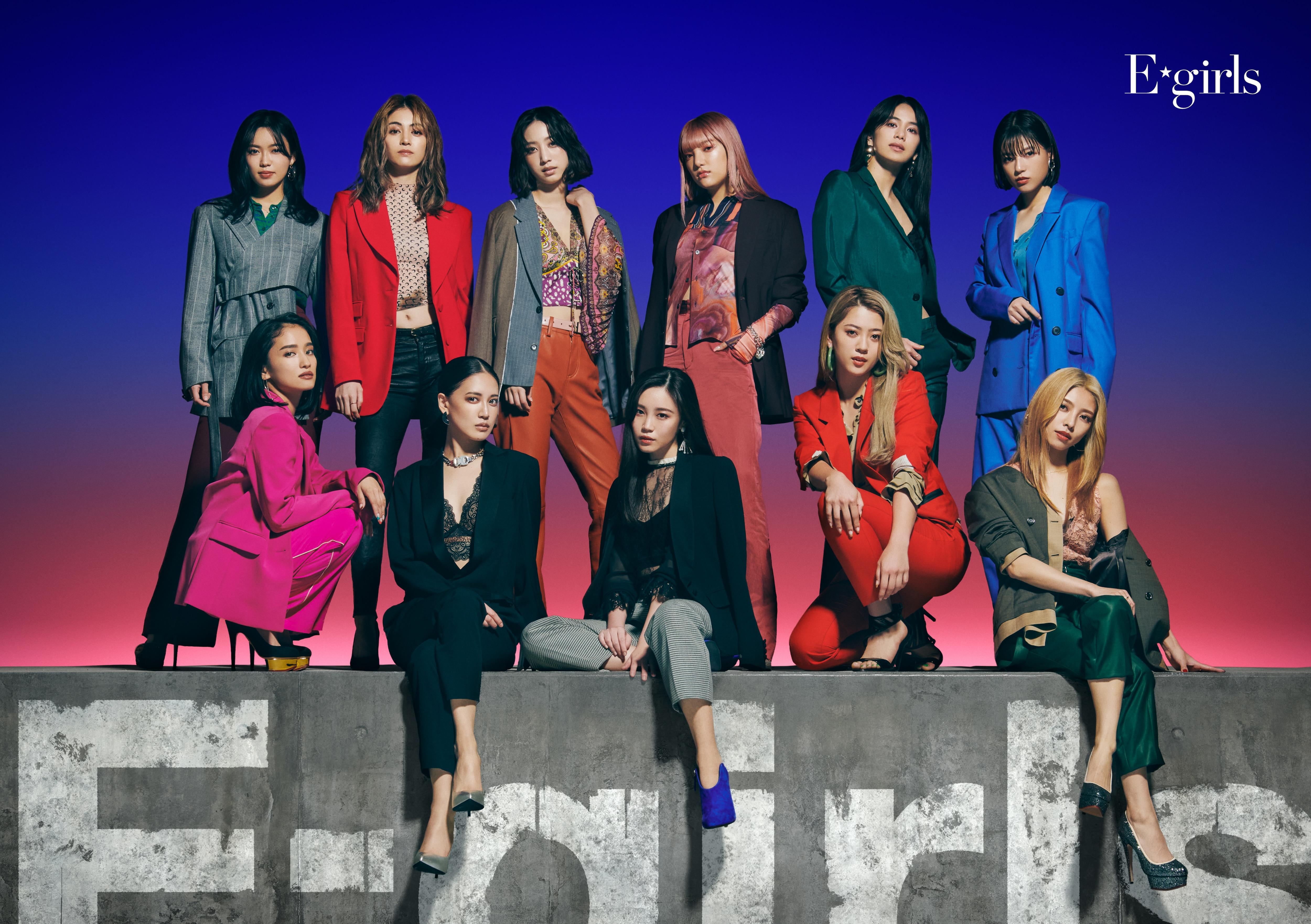 E-girls Best Album 「E-girls」【ALBUM2枚組+DVD2枚組(スマプラ対応)】