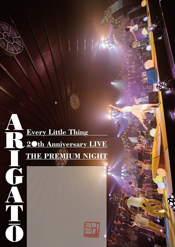 "「Every Little Thing 20th Anniversary LIVE""THE PREMIUM NIGHT"" ARIGATŌ」"