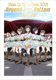 Wake Up, Girls!Festa. 2015 Beyond the Bottom Extend~パンフレット