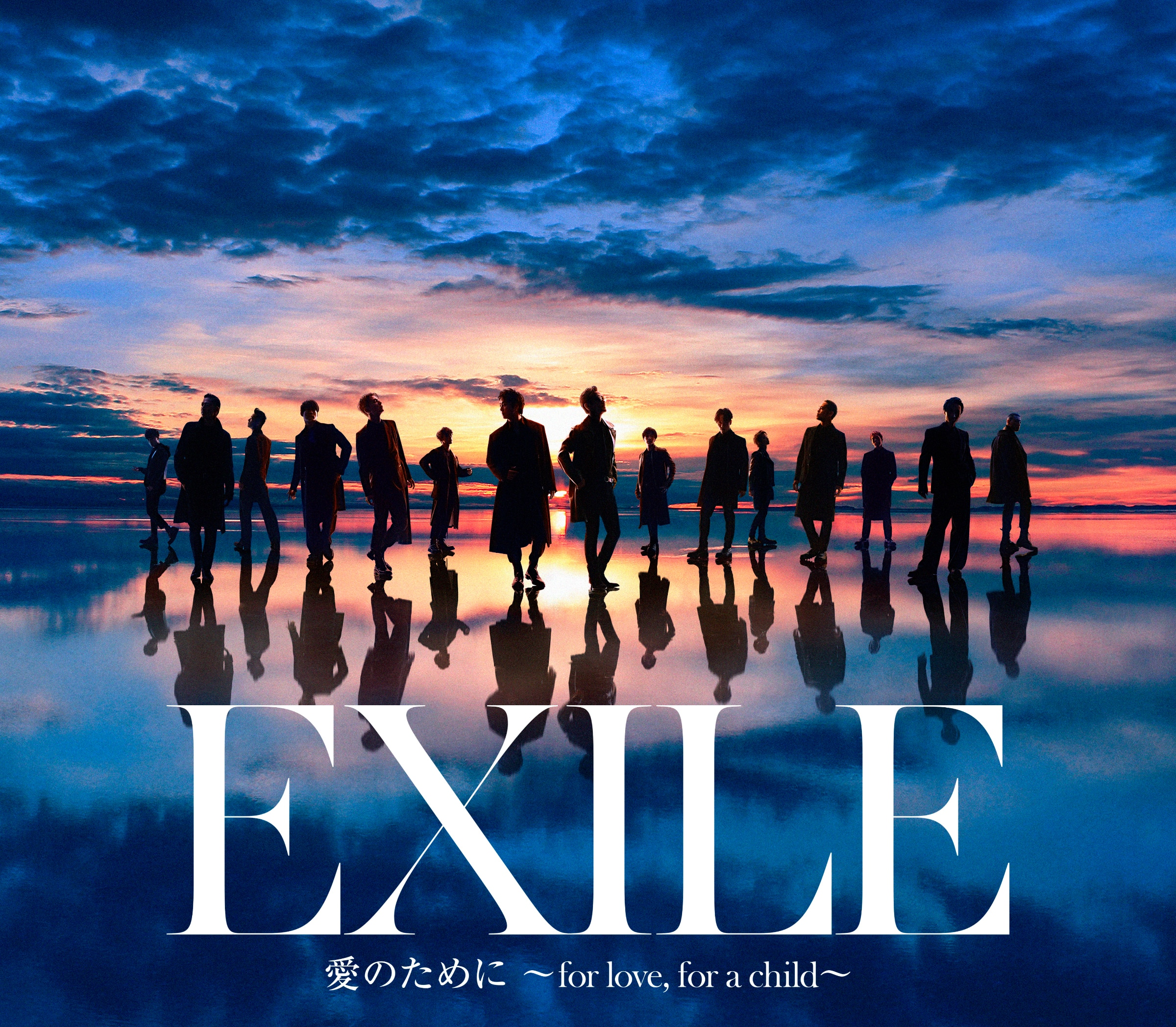 Discography Exile Official Website