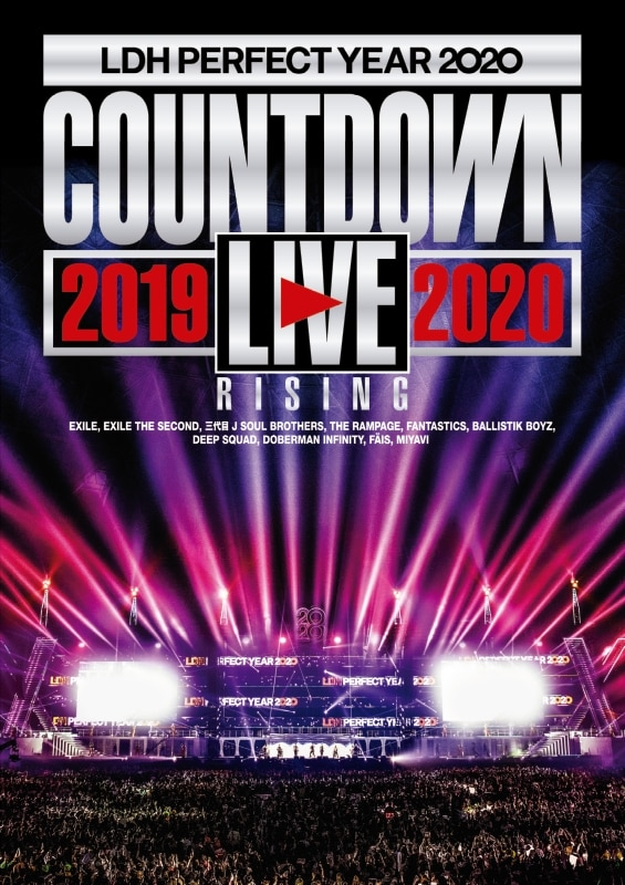 "LDH PERFECT YEAR 2020 COUNTDOWN LIVE 2019→2020 ""RISING"""