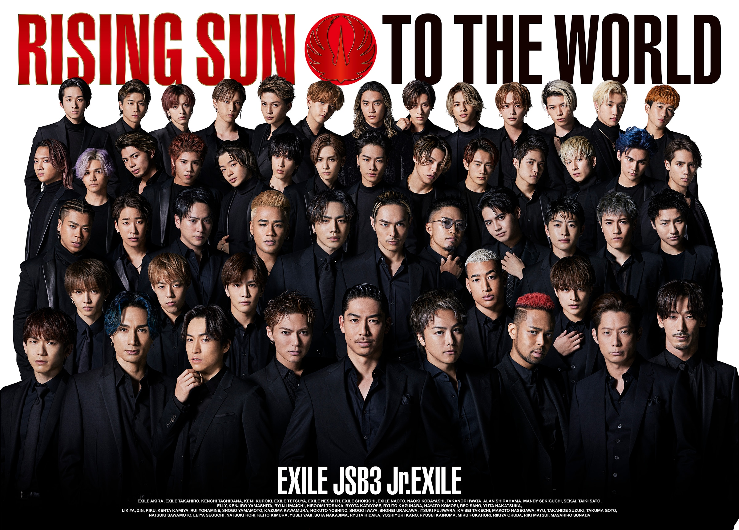 RISING SUN TO THE WORLD / EXILE TRIBE 【SG+DVD(スマプラ対応)】