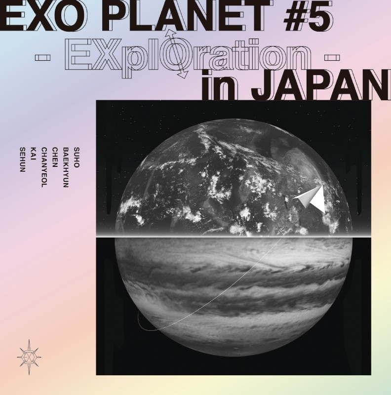 EXO PLANET #5 - EXplOration - in JAPAN【初回生産限定盤】