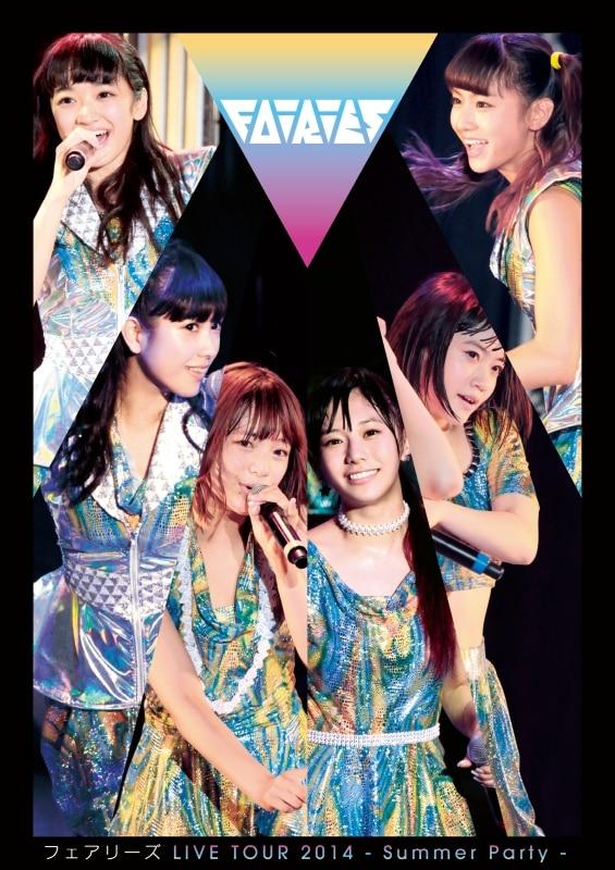 フェアリーズ LIVE TOUR 2014 - Summer Party -