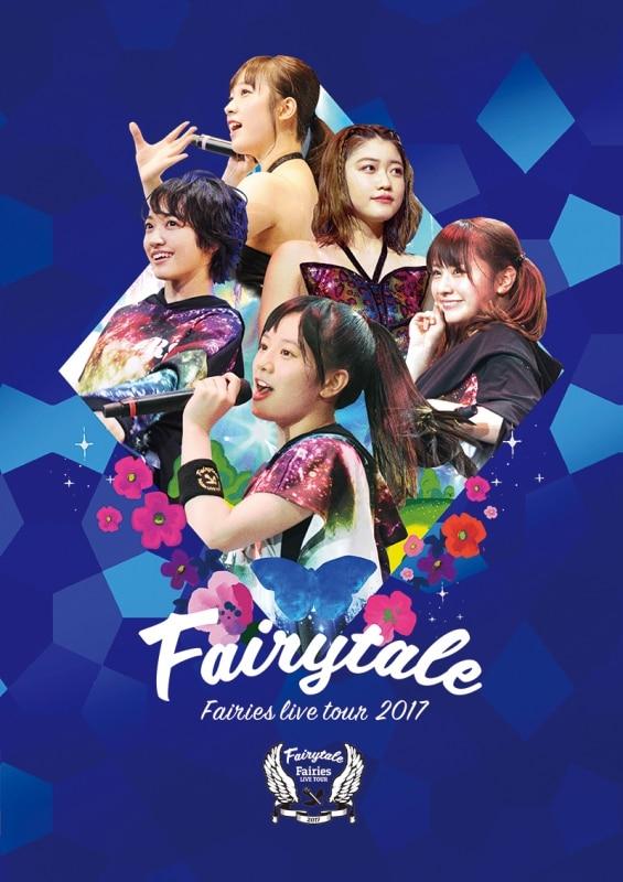 『フェアリーズ LIVE TOUR 2017 -Fairytale-』