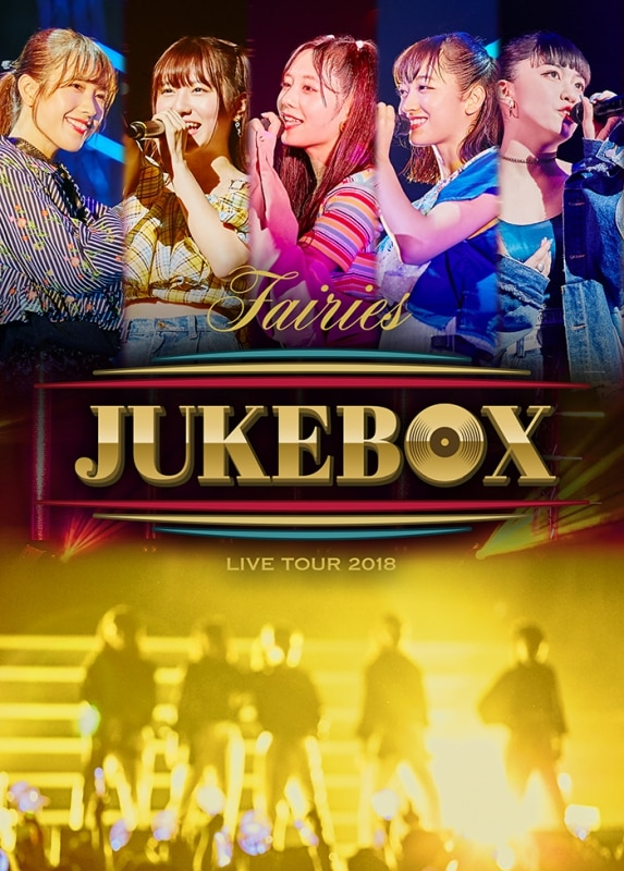 フェアリーズ LIVE TOUR 2018 ~JUKEBOX~