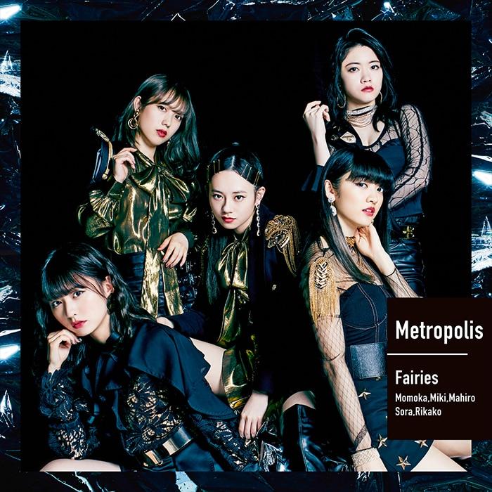 Metropolis~メトロポリス~