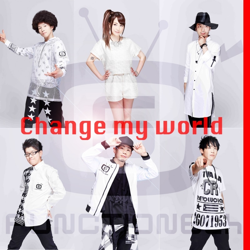 Change my world