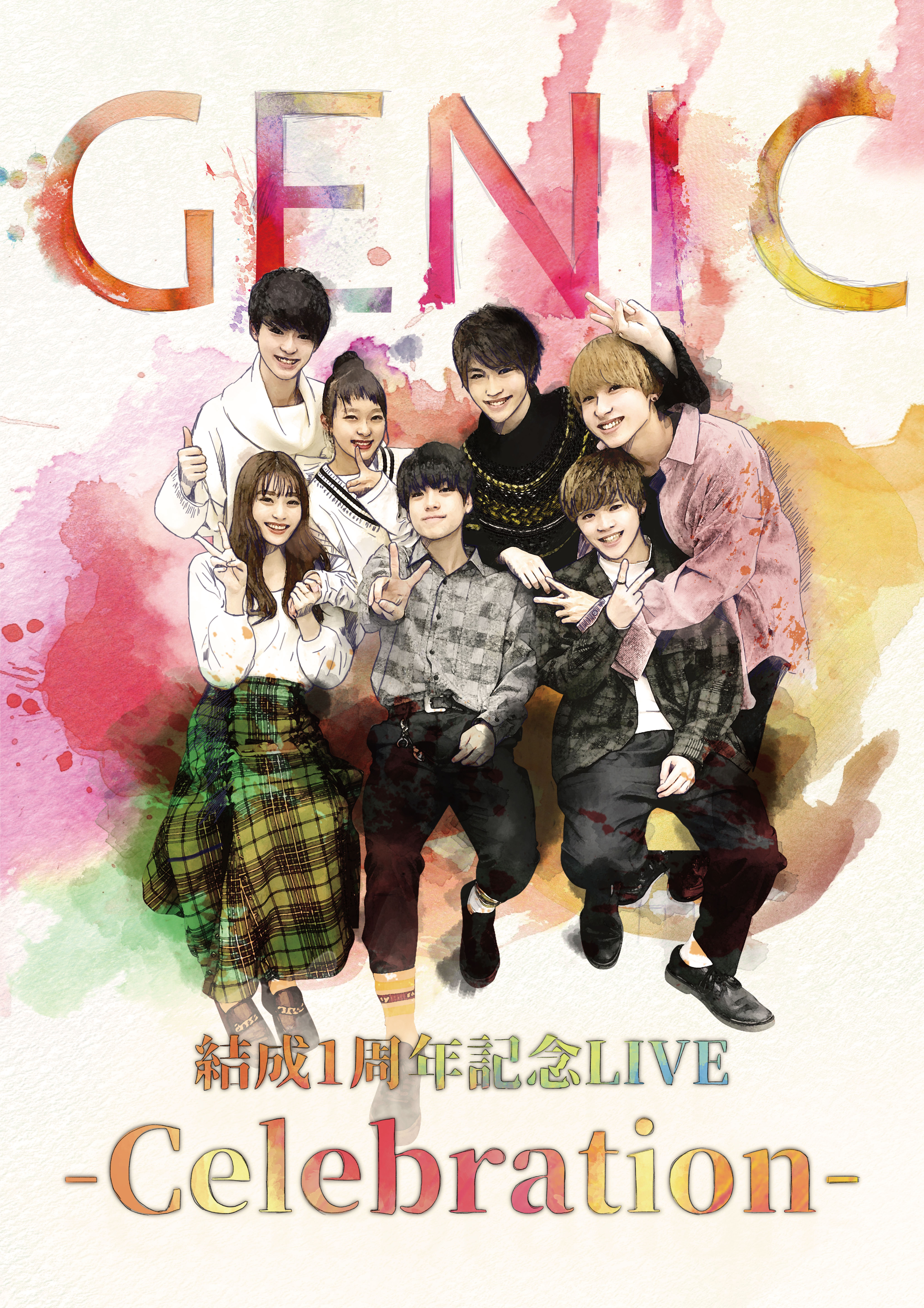 DVD&Blu-ray「結成1周年記念LIVE -Celebration-」<初回限定生産盤:GENICオリジナルグッズ>