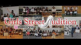 「Girls Street EXPO 2015 追加情報更新!オーディションファイナリスト発表!DJブースプレイヤー発表!」