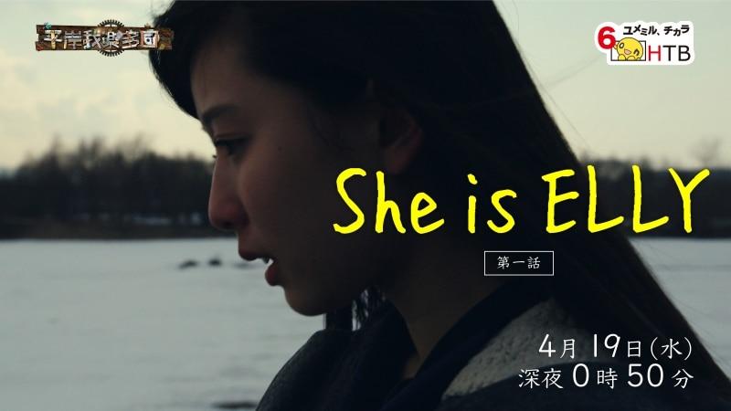 吉本ほのか ドラマ出演決定!!