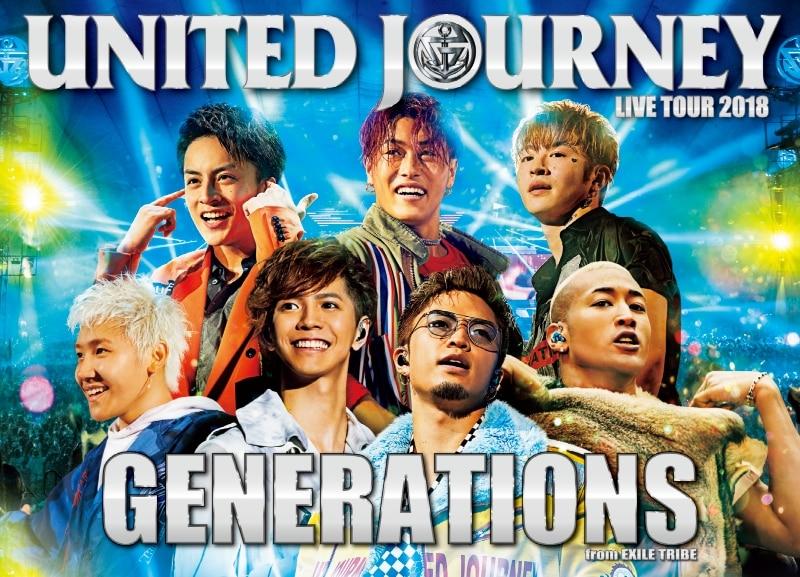 GENERATIONS LIVE TOUR 2018 UNITED JOURNEY【初回生産限定盤】
