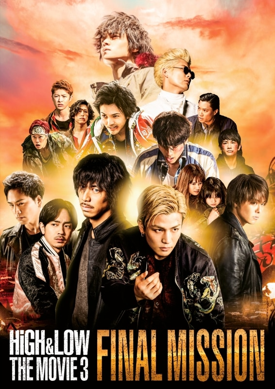 HiGH & LOW THE MOVIE3~FINAL MISSION~