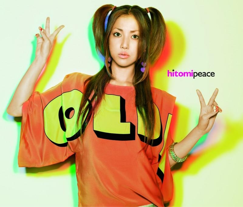 peace (3CD)