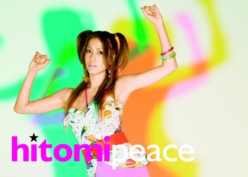 peace (amazon限定商品) (3CD+3DVD)