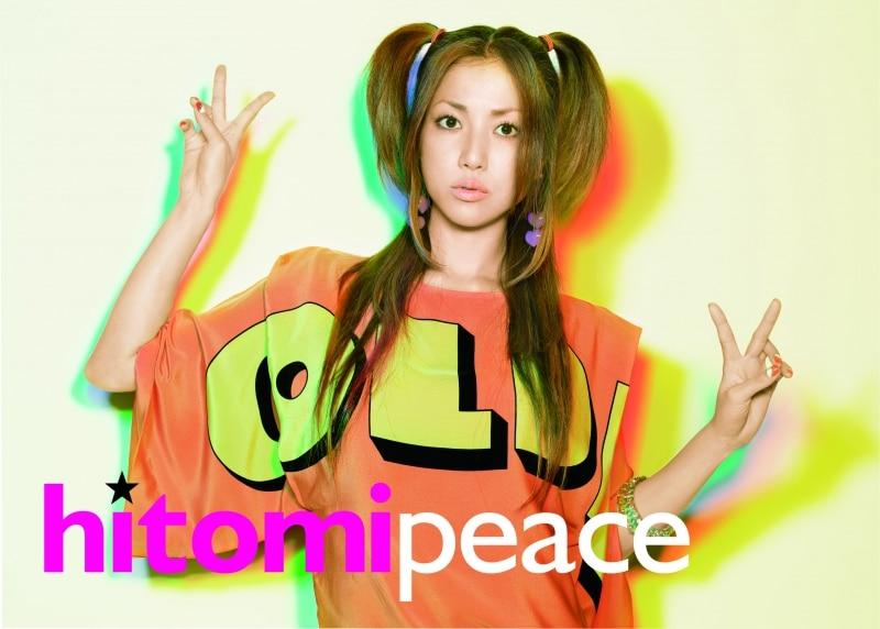 peace 初回受注限定生産盤 (3CD+3DVD)