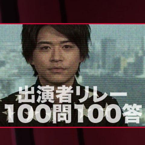 【如月ハヤト編】キャラPV&100問100答リレー動画公開!!