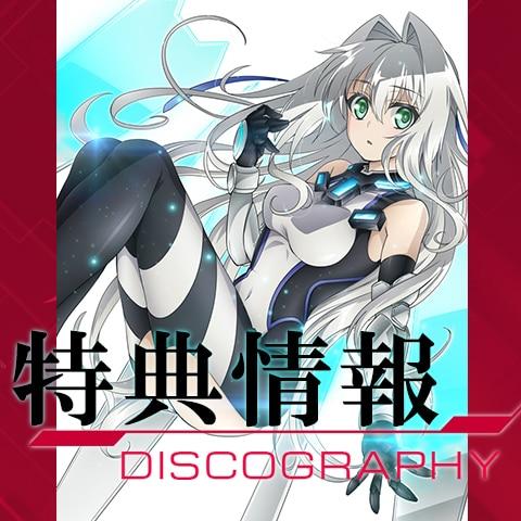 Blu-ray&DVDの発売が決定!!