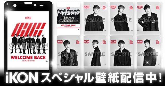 iKON NEW ALBUM 『WELCOME BACK-COMPLETE EDITION-』スマホ