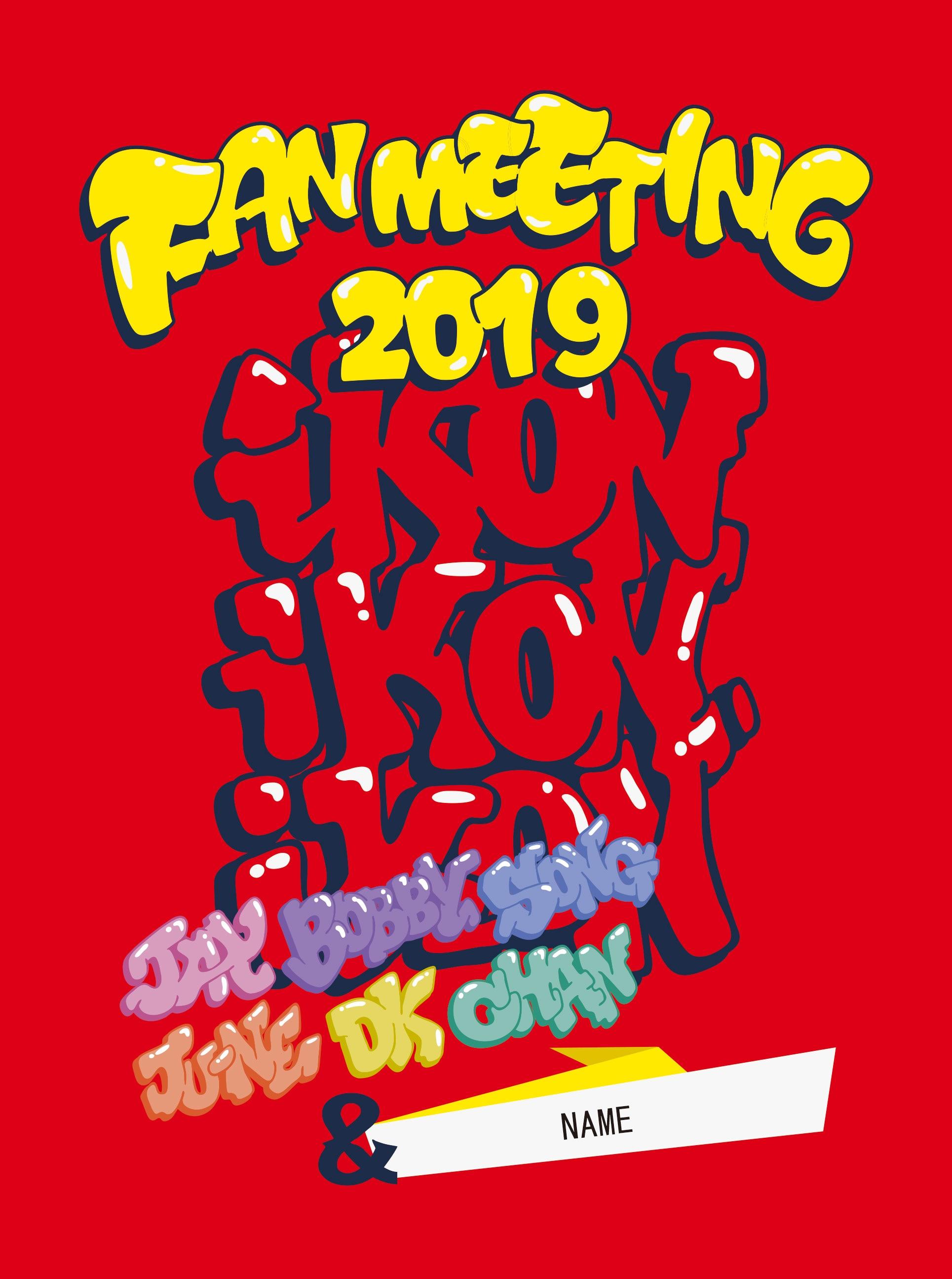 完全受注生産限定『iKON FAN MEETING 2019』