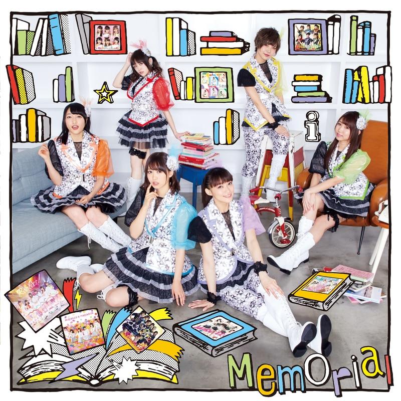 15thシングル「Memorial」(CD+DVD)