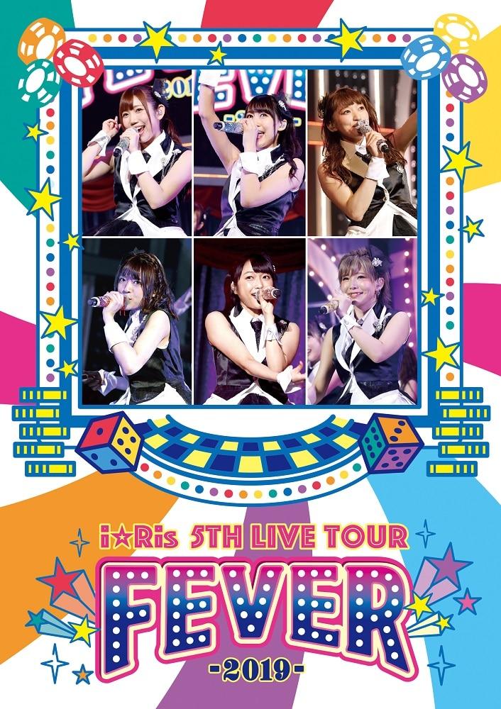 i☆Ris 5th Live Tour 2019 ~FEVER~