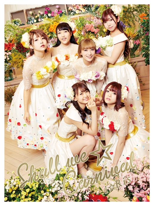 4thアルバム「Shall we☆Carnival」初回生産限定盤