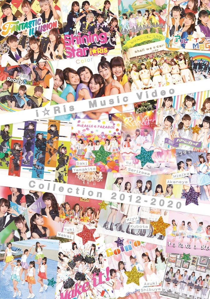 i☆Ris Music Video Collection 2012-2020