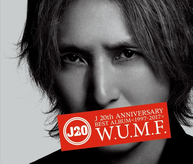J 20th Anniversary BEST ALBUM <1997-2017> W.U.M.F.