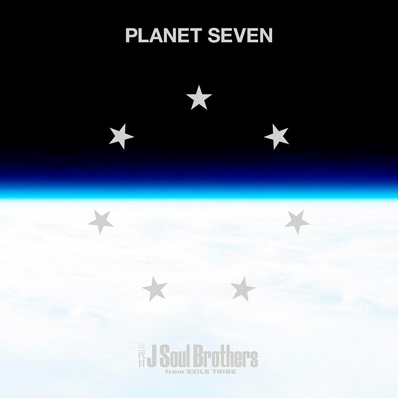 PLANET SEVEN 豪華盤