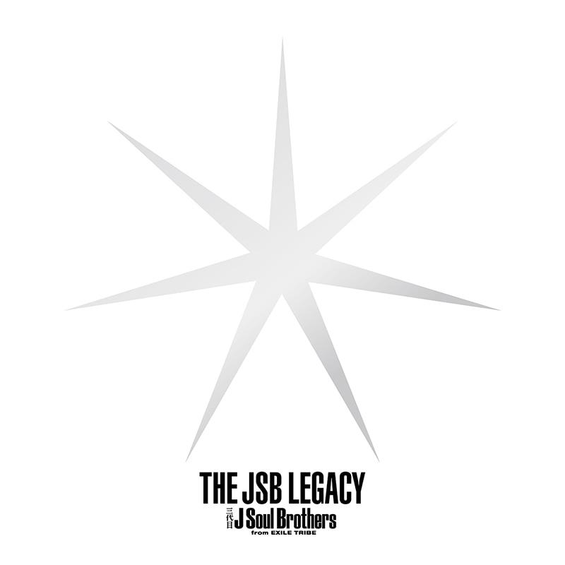 THE JSB LEGACY 初回生産限定盤