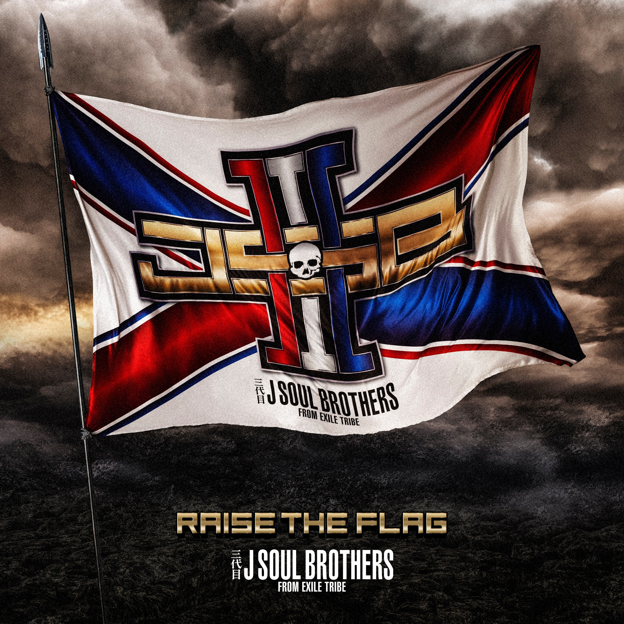 RAISE THE FLAG 【AL(CD+DVD)+2枚組LIVE DVD】