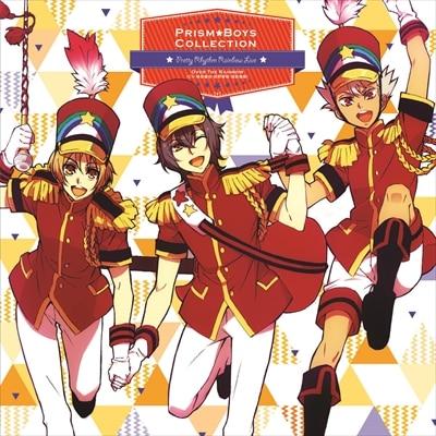 プリティーリズム・レインボーライブ プリズム☆ボーイズコレクション