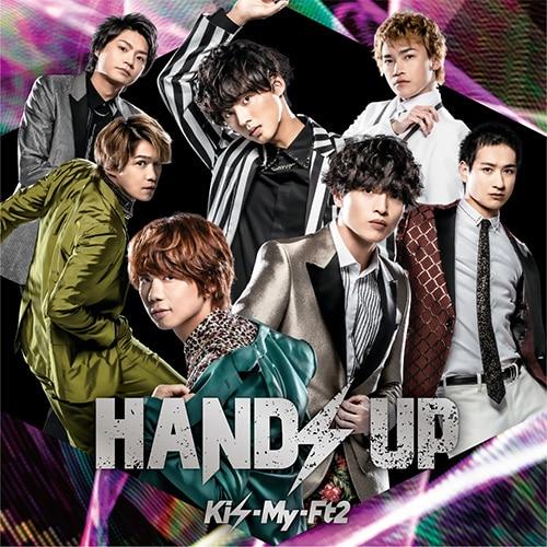 『HANDS UP』<通常盤>