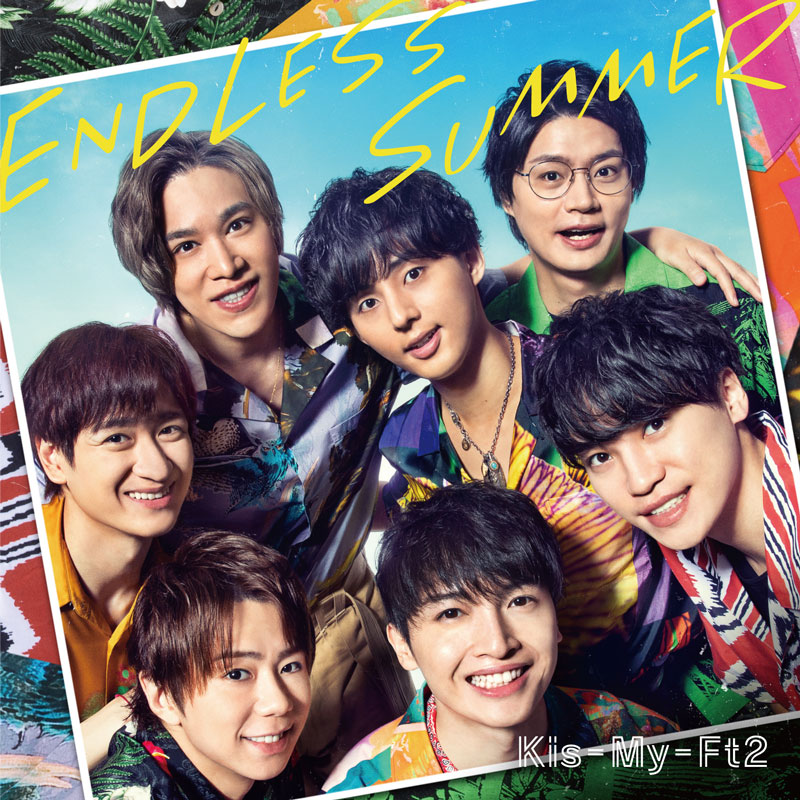 Kis-My-Ft2 Official Website