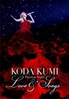 Koda Kumi Premium Night ~Love & Songs~