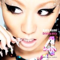 Koda Kumi Driving Hit's 4