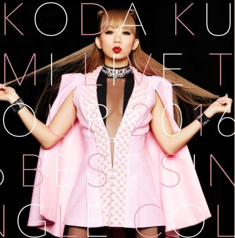 KODA KUMI LIVE TOUR 2016 ~Best Single Collection~
