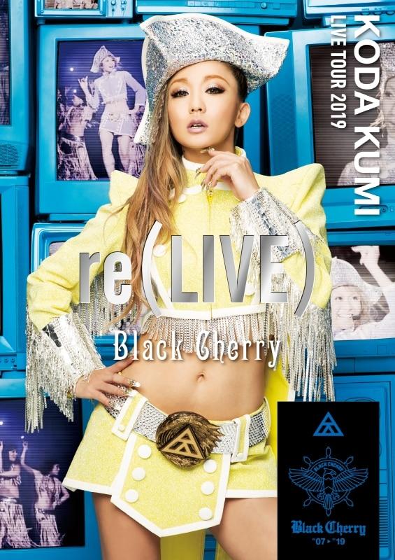 KODA KUMI LIVE TOUR 2019 re(LIVE) -Black Cherry-【通常盤 DVD】